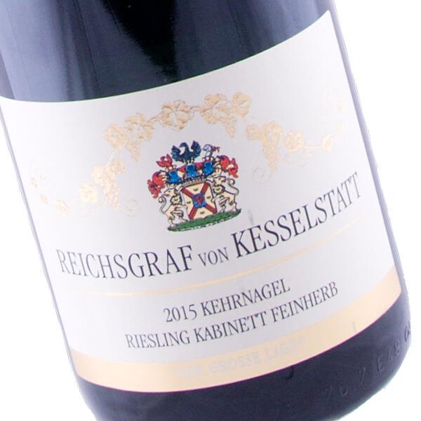 Kasel Kehrnagel Riesling Kabinett Feinherb 2015 (Reichsgraf von Kesselstatt)
