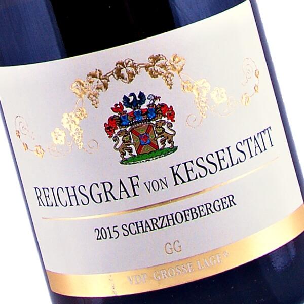 Schwarzhofberger GG Riesling 2015 (Reichsgraf von Kesselstatt)