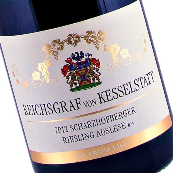 Scharzhofberger Riesling Auslese #4 2012 (Reichsgraf von Kesselstatt)