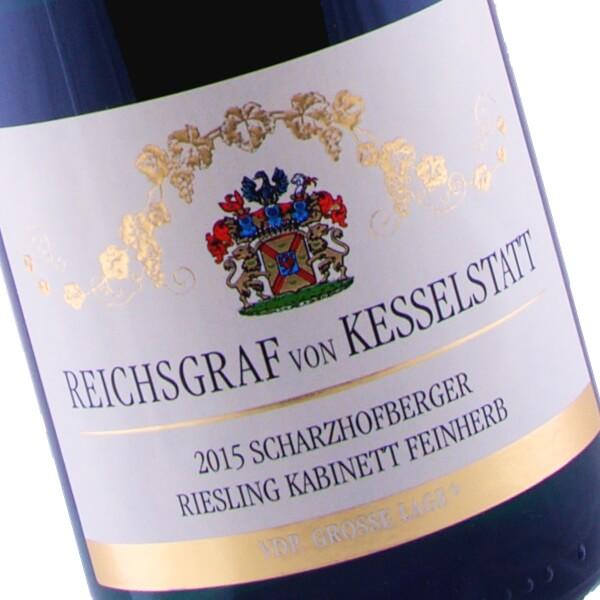 Scharzhofberger Riesling Kabinett Feinherb 2015 (Reichsgraf von Kesselstatt)