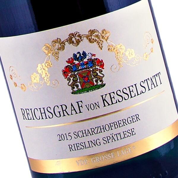 Scharzhofberger Riesling Spätlese 2015 (Reichsgraf von Kesselstatt)