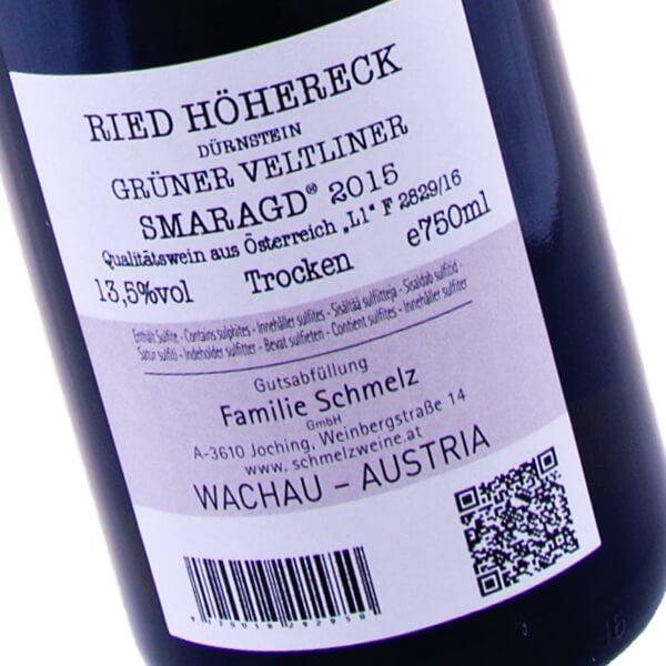 Grüner Veltliner Smaragd Höhereck 2015 (Weingut Schmelz)
