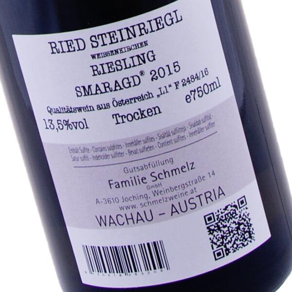 Riesling Smaragd Steinriegl 2015 (Weingut Schmelz)