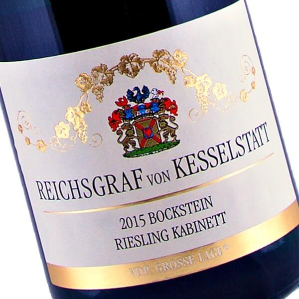 Ockfener Bockstein Riesling Kabinett 2015 (Reichsgraf von Kesselstatt)