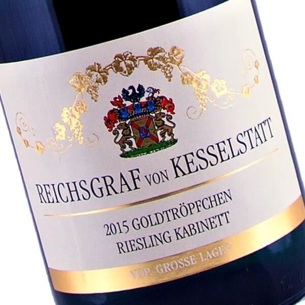 Piesporter Goldtröpfchen Riesling Kabinett 2015 (Reichsgraf von Kesselstatt)