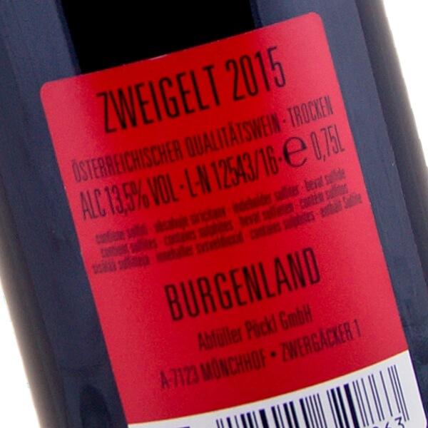 Zweigelt 2015 (Weingut Pöckl)