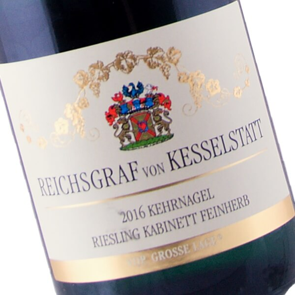 Kaseler Kehrnagel Riesling Kabinett 2016 (Reichsgraf von Kesselstatt)
