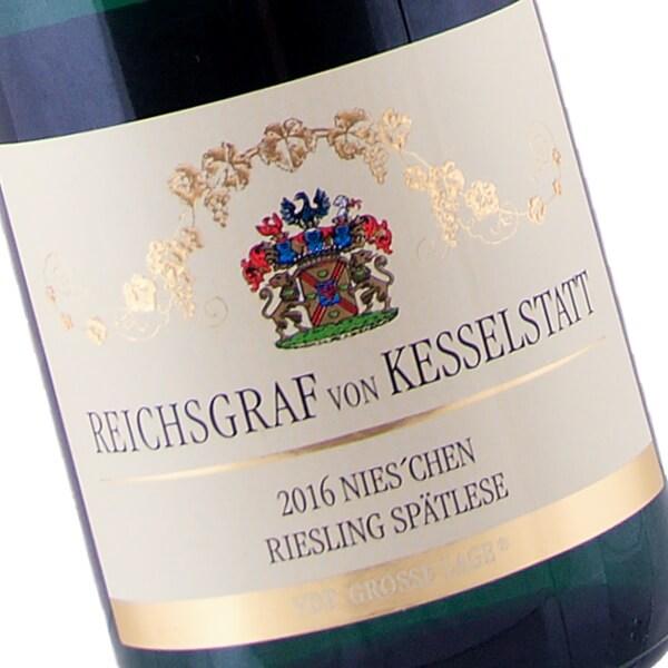 Kasel Nies'chen Riesling Spätlese 2016 (Reichsgraf von Kesselstatt)