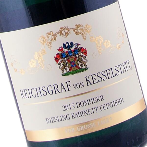 Piesport Domherr Riesling Kabinett Feinherb 2015 (Reichsgraf von Kesselstatt)