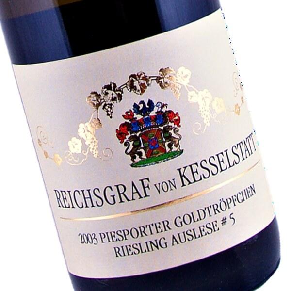 Piesporter Goldtröpfchen Riesling Auslese #5 Goldkapsel 2003 (Reichsgraf von Kesselstatt)