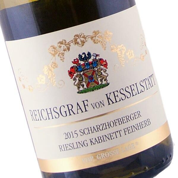Scharzhofberger Riesling Kabinett Feinherb 2015 375 ml (Reichsgraf von Kesselstatt)
