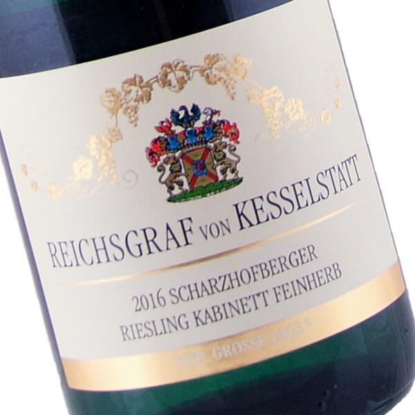 Scharzhofberger Riesling Kabinett Feinherb 2016 (Reichsgraf von Kesselstatt)