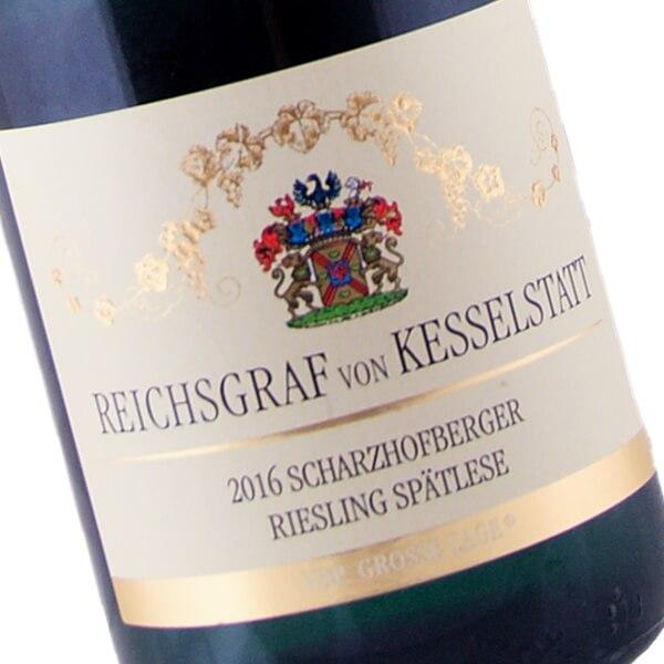 Scharzhofberger Riesling Spätlese 2016 (Reichsgraf von Kesselstatt)