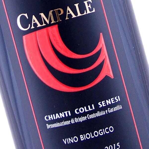 Chianti Colli Senesi DOCG Campale 2015 (Il Colombaio di Santachiara)