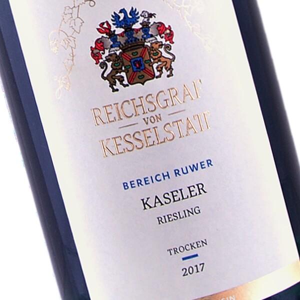 Kaseler Riesling Trocken 2017 (Reichsgraf von Kesselstatt)