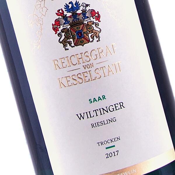 Wiltinger Riesling Trocken 2017 (Reichsgraf von Kesselstatt)