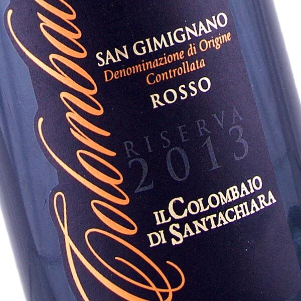San Gimignano Rosso DOC Riserva Colombaio 2013 (Il Colombaio di Santachiara)
