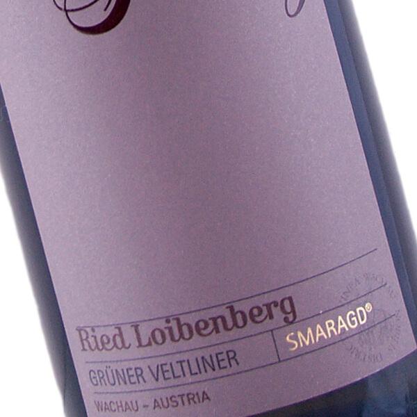Loibenberg Grüner Veltliner Smaragd 2017 (Weingut Schmelz)