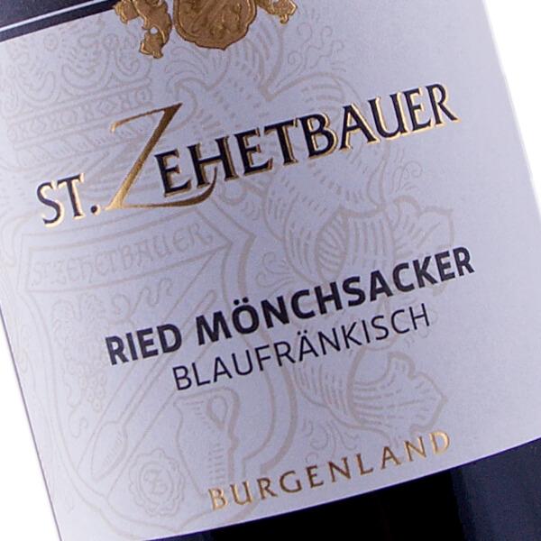 Blaufränkisch Mönchsacker 2016 (Weingut St. Zehetbauer)
