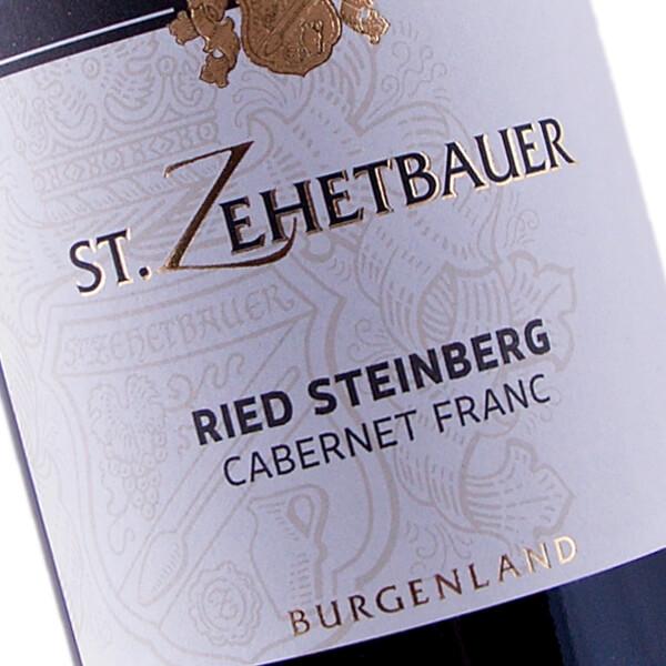 Cabernet Franc Steinberg Reserve 2015 (Weingut St. Zehetbauer)