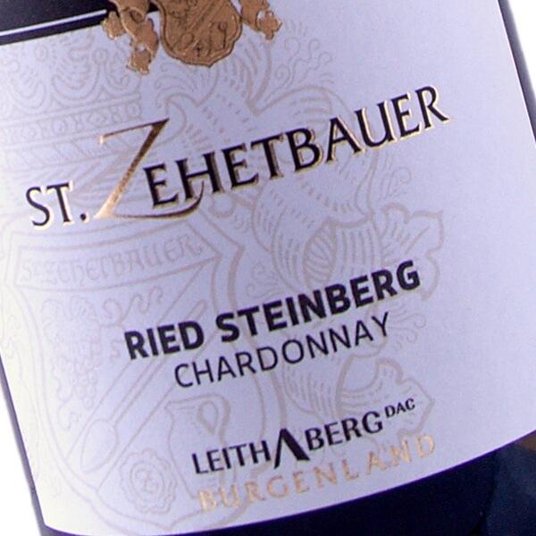 Chardonnay Steinberg Leithaberg DAC 2015 (Weingut St. Zehetbauer)