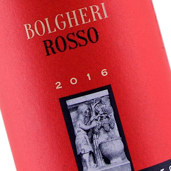 Bolgheri Rosso DOC 2016 (Michele Satta)
