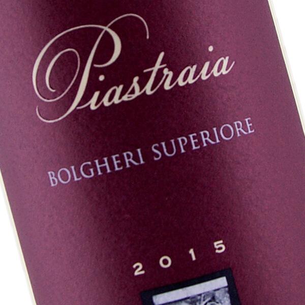 Piastraia Bolgheri Rosso Superiore DOC 2015 (Michele Satta)