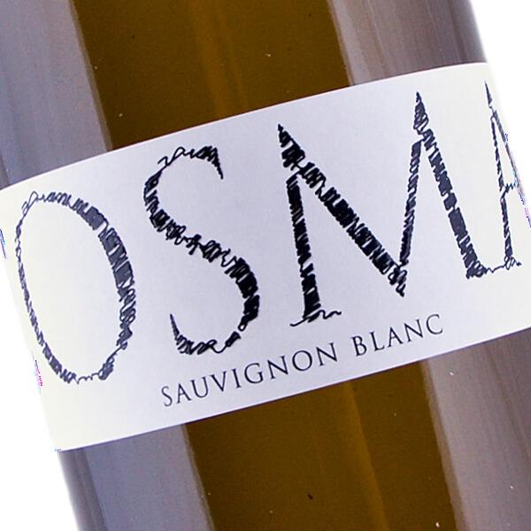 COSMAS Sauvignon Blanc 2017 (Weingut Kornell)