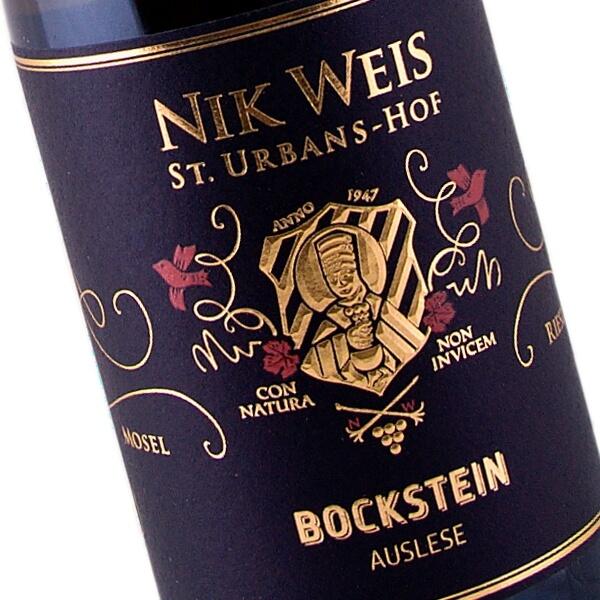 Bockstein Riesling Auslese 2017 375 ml  (Nik Weis St. Urbans-Hof)