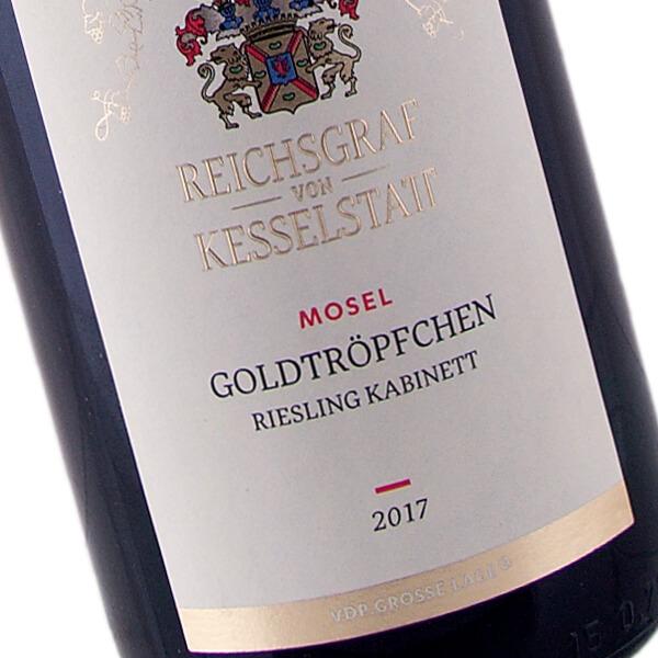 Piesport Goldtröpfchen Riesling Kabinett 2017 (Reichsgraf von Kesselstatt)