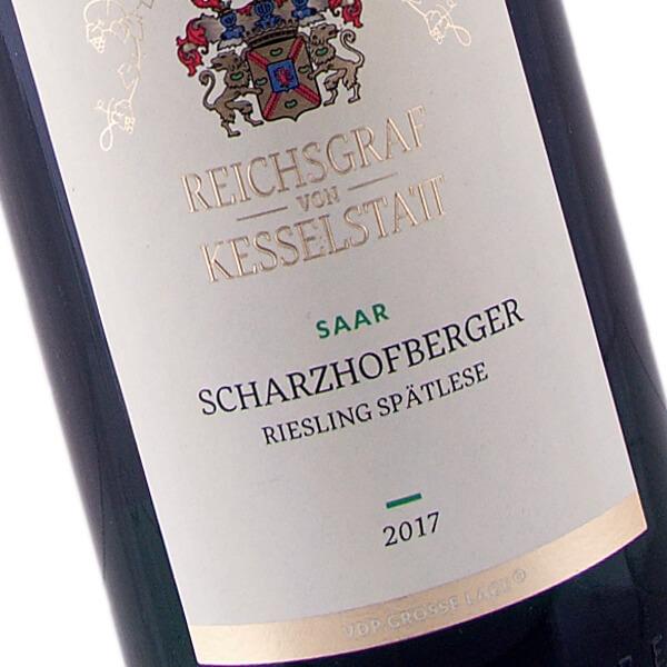 Scharzhofberger Riesling Spätlese 2017 (Reichsgraf von Kesselstatt)