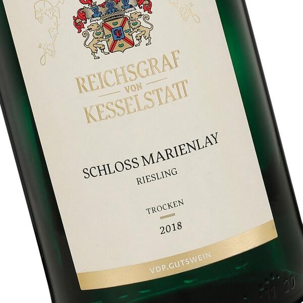 Schloss Marienlay Riesling Trocken 2018 (Reichsgraf von Kesselstatt)